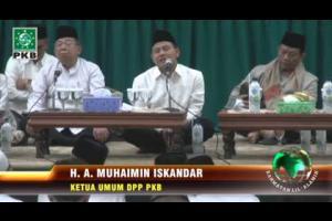 Sambutan Maulid Nabi Muhammad SAW dan Mujahadah Selapanan oleh Ketua Umum DPP PKB, A Muhaimin Iskandar, di DPP PKB Rabu, (14/01)